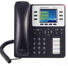 Grandstream GXP2130 3-Line Corded IP Phone